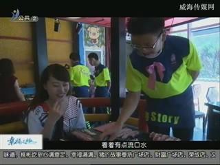 幸福之旅 2017-9-10(18:08:14-18:25:14)