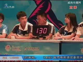 """2017年""""中国体育彩票""""杯大学生电视知识竞赛成功举办"""