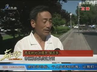 邹吉年:从粮店看社会变迁