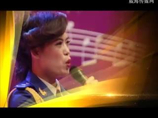 放歌幸福威海宣传片0925