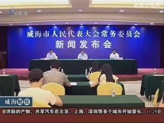 """四大险企上半年日赚3.6亿 国寿成""""举牌王"""""""
