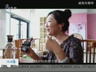 幸福之旅 2017-9-8(18:08:14-18:25:14)
