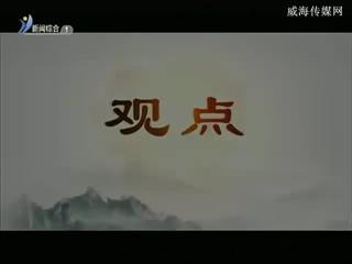 海韵丹青 2017-09-17(20:14:00-20:42:17)