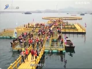旅游篇《寻梦山海》(下)