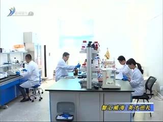 邢洪涛:海外撷星数年  万里归国圆梦