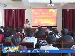 """""""我们走过三十年-中国梦 党在心中""""百姓巡回宣讲活动走进高区"""