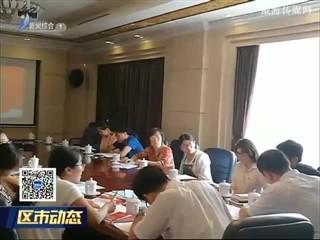 高区在京流动党支部成立