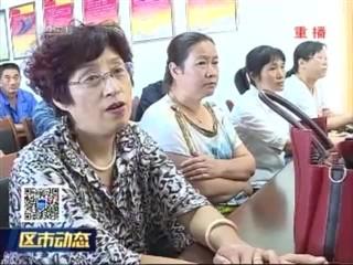 """""""我们走过三十年――中国梦 党在心中""""百姓巡回宣讲活动走进高区"""