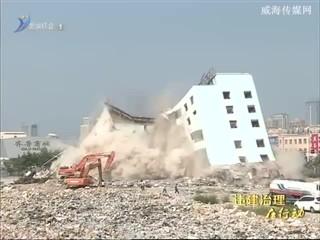 经区一处三万平米的违章建筑群拆除完成