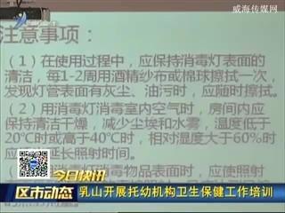 今日快讯:荣成市荣获全国首批生态文明建设示范市荣誉称号