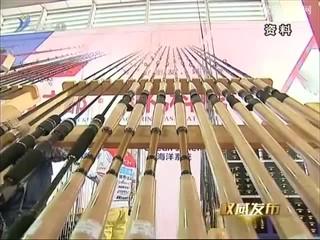 """""""权威发布"""" 第十届中国LadBrokes官网国际渔具博览会10月13号开幕"""