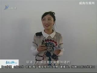 幸福之旅 2017-9-6(18:08:14-18:25:14)