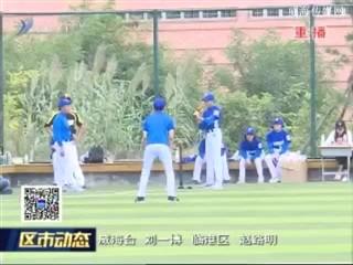 省全民健身运动会棒垒球赛落幕