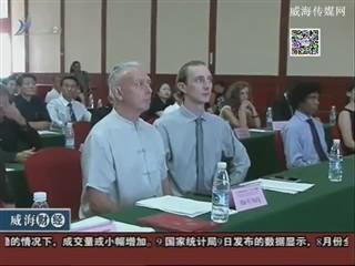威海财经 2017-9-11