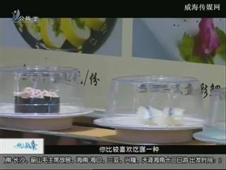 幸福之旅 2017-9-16(18:08:14-18:25:14)