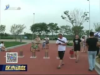 """荣成樱花湖体育公园 打造""""城市的会客厅"""""""