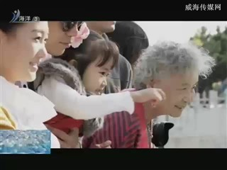 魅力海洋 2017-9-8