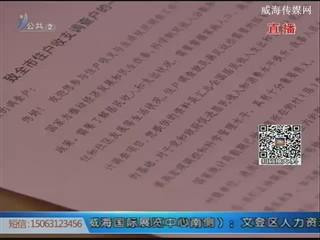 54个村(居)委会5400多户列入摸底范围
