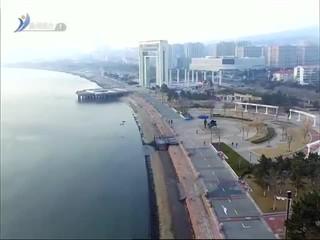 张海波调研海岸线整治、海域利用 和海上应急救援能力建设