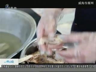幸福之旅 2017-10-12(18:08:14-18:25:14)