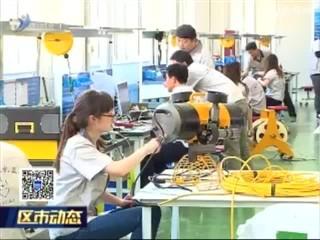 高区新增四家省级科技企业孵化器