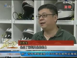 """深圳:外国友人打车遇""""天价"""" 交警找到涉事车辆"""
