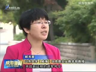 奋进在中国特色社会主义新时代