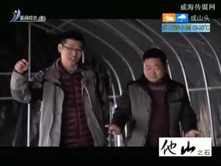 希望的田野 2017-10-09