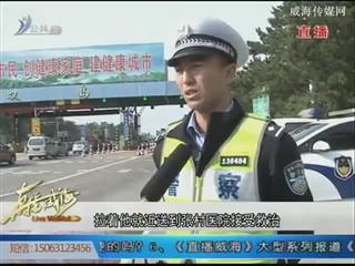 高速交警紧急救助患病游客