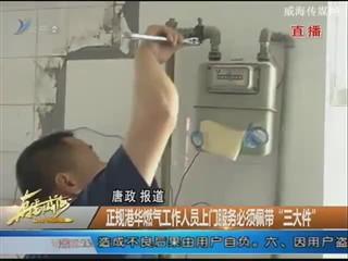 """正�港�A燃�夤ぷ魅�T上�T服�毡仨�佩�А叭�大件"""""""