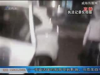 醉酒挑事侮辱民警 两男子被拘留