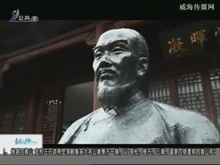 幸福之旅 2017-10-5(18:08:14-18:25:14)