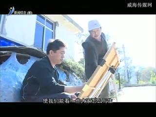 海韵丹青 2017-10-29(20:14:00-20:42:17)