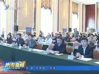 2017荣成鲍鱼产业高峰论坛 暨荣成�俚岛首届鲍鱼节举办