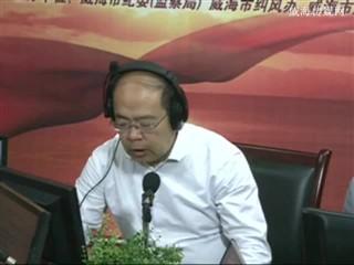 港华燃气 2017-10-13
