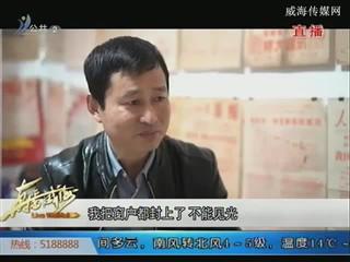 宿迁:30年收藏三万份老报纸 见证137年的中国历史变迁