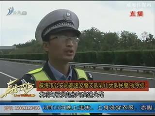 疲劳驾驶撞护栏