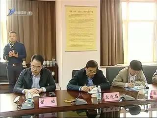 """王亮:积极打通海铁联运通道 全面融入""""一带一路""""建设"""