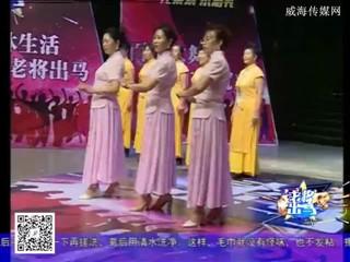 老将出马 2017-11-14
