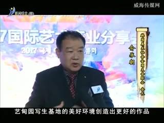 海韵丹青 2017-11-19