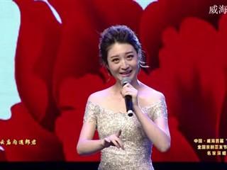 2017中国威海全国京剧票友节开幕式名家演唱会上