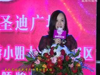 2017MTI世界旅游小姐大�山�|��^��Q�暨�C��晚��上