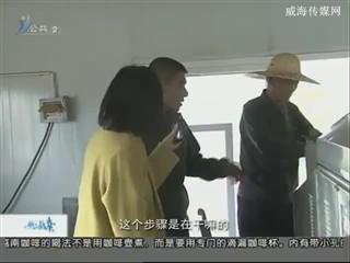 幸福之旅 2017-11-18(18:08:14-18:25:14)