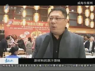 幸福之旅 2017-11-7(18:08:14-18:25:14)