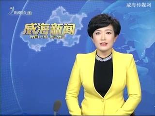 第一书记李强 郑辉:打造美丽乡村 实现共同富裕