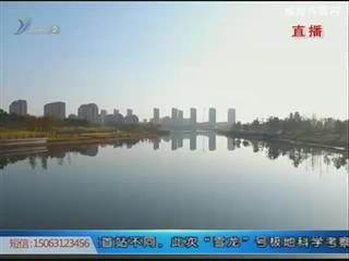 刘国梁 王楠等发起建设南海新区体育休闲特色小镇项目