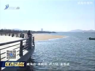 高区:双岛湾防潮堤工程进展顺利 景观显现魅力
