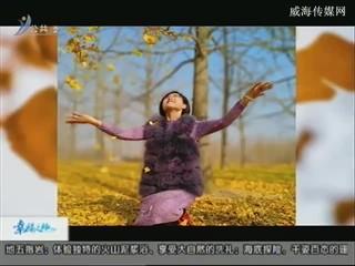 幸福之旅 2017-11-24(18:08:14-18:25:14)