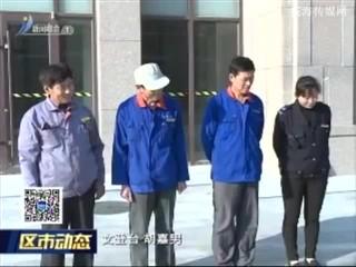 """文登区:微型消防站筑牢安全"""" 防火墙"""""""
