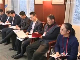 威海新闻 2017-11-30